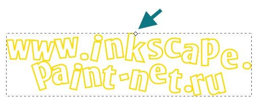 связанная втяжка в inkscape