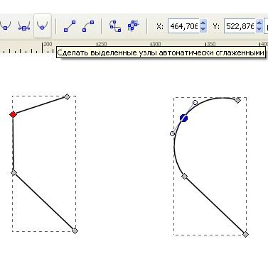 настроим узлы кривой в inkscape