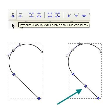 как добавить узел в inkscape
