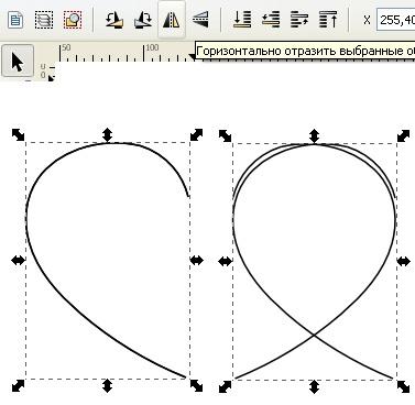 как отразить фигуру в inkscape