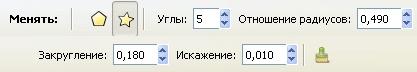 в inkscape
