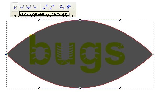картинка к уроку inkscape